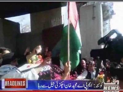 Waqtnews Headlines 02:00 PM 29 December 2017