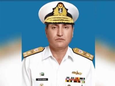 پاکستان نیوی فلیٹ کی سالانہ کمپٹیشن پریڈ کا انعقاد کیا گیا