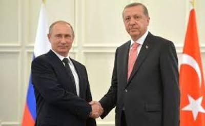 ترکی اور روس کے درمیان 'ایس400' میزائل دفاعی نظام کی خریداری سے متعلق سمجھوتے پر دستخط کردیے گئے ہیں۔