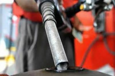 پیٹرول کی قیمت میں چار روپے چھے پیسے اضافے کی شفارش کر دی گئی