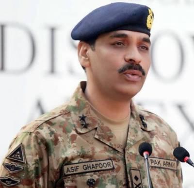 پاکستان نیو کلیئر ریاست ہے، کوئی ہمیں ڈکٹیٹ نہیں کرسکتا, ترجمان پاک فوج