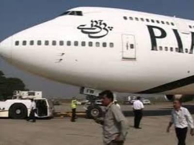 لاہورایئرپورٹ پردھندکی وجہ سےپروازوں کاشیڈول متاثر
