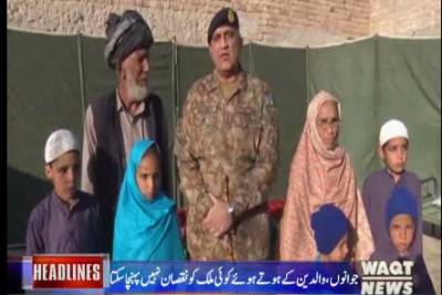 Waqtnews Headline 07:00 AM 04 January 2018