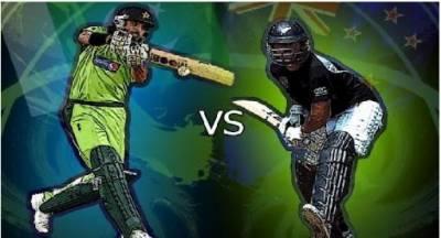 پاکستان کی قومی کرکٹ ٹیم نےے وارم اپ میچ میں نیوزی لینڈ الیون کو120 رنز سے شکست دے دی