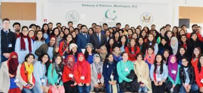 امریکی دارلحکومت واشنگٹن میں پاکستانی سفارتخانے میں پاکستان سٹوڈنٹ آف گلوبل ایکسچینج پروگرام کے اعزاز میں تقریب کا انعقاد کیا گیا،
