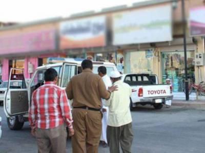 سعودی عرب: جرمانے اور سزا سے بچنے کی مہلت سے فائدہ نہ اٹھانے والے 672 غیرقانونی تارکین گرفتار