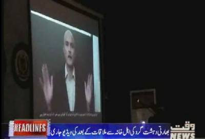 Waqtnews Headlines 01:00 PM 04 January 2017