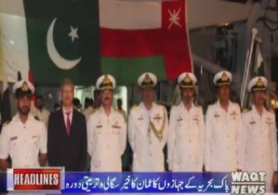 Waqtnews Headlines 02:00 PM 04 January 2017
