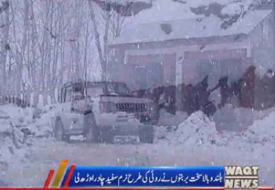 ملک کے بالائی علاقی جات میں برفباری نے ہر طرف سفیدی پھیر دی-