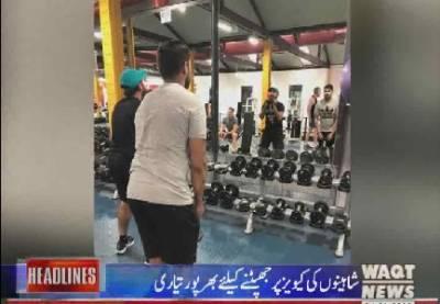 Waqtnews Headlines 03:00 PM 04 January 2017