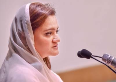 دہشتگردی کے واقعات میں واضح کمی آئی ہے,اب پاکستان پوری دنیا میں تاثر کی جنگ لڑرہا ہے، وزیرمملکت اطلاعات مریم اورنگزیب