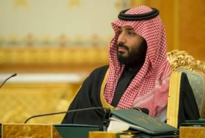 سعودی بادشاہی کی زندگی کی بڑھتی ہوئی قیمتوں کا آغاز کرنے کے لئے نئی تجاویز کا احکام