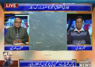 کیا پاکستان نیٹو سپلائی بند کر سکتا ہے؟