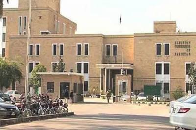 الیکشن کمیشن نے ن لیگ اور پیپلزپارٹی کو غیر ملکی فنڈنگ کیس میں جواب جمع کرانے کی ہدایت کردی