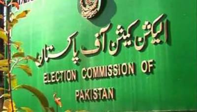 حلقہ بندیوں اور انتخابی فہرستوں کی تیاری کے معاملے پر الیکشن کمیشن میں اہم اجلاس آج ہو گا۔