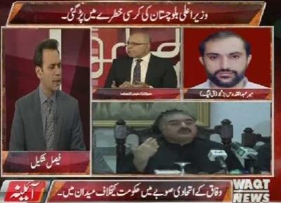 بلوچستان کی موجودہ صورتحال کے پیچھے اصل محرکات سینیٹ انتخابات ملتوی کرانا تو نہیں؟