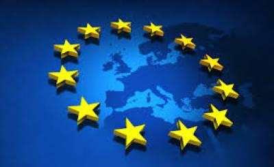 سربراہ یورپی یونین خارجہ امورفیدریکا مورگرینی کی سربراہی میں ایران کے تاریخی جوہرے معاہدے کے حوالے سے اہم اجلاس جمعرات کو ہوگا