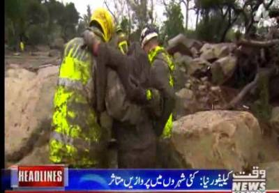 Waqtnews Headline 09:00 AM 10 January 2018