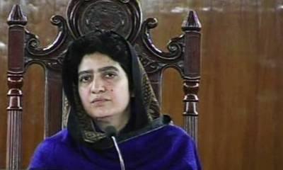 سپیکرراحیلہ درانی نے اسمبلی اجلاس طلب کرنے کیلئے مراسلہ گورنر بلوچستان کو بھجوا دیا