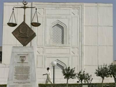 مسلم لیگ اور پیپلز پارٹی کے خلاف ممنوعہ فنڈنگ سے متعلق درخواست سماعت کیلئے منظور
