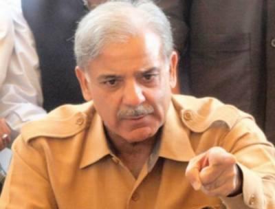 وزیراعلی پنجاب شہباز شریف نے واقعہ کا نوٹس لیتے ہوئے رپورٹ طلب کرلی