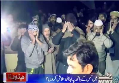 Waqtnews Headline 06:00 AM 11 January 2018