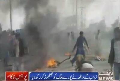 Protests continue on second day in Kasur against Zainab incident