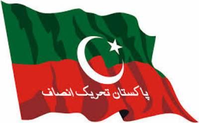 پاکستان تحریک انصاف نے قصور واقعے پر پنجاب کے پرنسپل سیکرٹری کو مراسلہ تحریر کیا