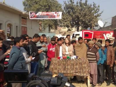 شہبازشریف ہمارےبھائی ہیں ان سےتوقعات رکھتےہیں، قصور میں سرجیکل اسٹرائیک کرکے مجرموں کو گرفتار کیا جائےگا :ریحام خان