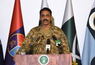 بھارت ہمارے عزم کو آزمانے کا نتیجہ خود دیکھے گا، ترجمان پاک فوج