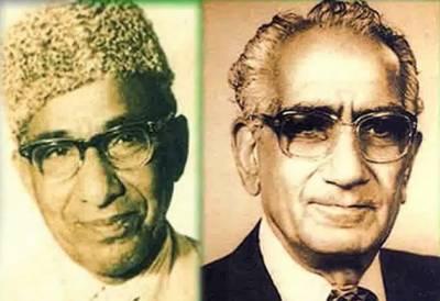 پاکستان کے قومی ترانے کے خالق معروف شاعر ابو الاثر حفیظ جالندھری کا یوم ولادت آج منایا جارہا ہے۔