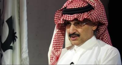 سعودی عرب میں کرپشن کے الزام میں گرفتار ارب پتی تاجر ولید بن طلال کو فائیو اسٹار ہوٹل سےجیل منتقل کر دیا گیا ،