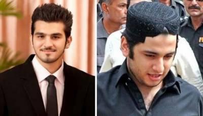 سپریم کورٹ نے شاہ زیب قتل کیس کی اپیلوں کا تحریری حکم نامہ جاری کردیا۔