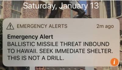 امریکی ریاست ہوائی میں میزائل حملے کا غلط الرٹ جاری ہوگیا،