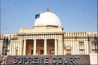 سپریم کورٹ کراچی رجسٹری میںپانی کی فراہمی اور آلودگی سے متعلق ازخود نوٹس کیس کی سماعت
