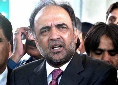 پاکستان پیپلز پارٹی نے نے سترہ جنوری کو عوامی تحریک کے احتجاج میں بھرپور شرکت کا اعلان کردیا ،