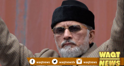 Pakistan Awami Tehreek will step down At Mall Road on January 17,