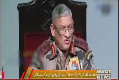 China React Aggressively On the Statement Of Indian Army Chief.