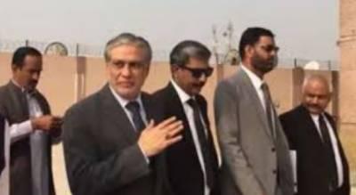 اسلام آباد کی احتساب عدالت نے اسحاق ڈار کیخلاف اثاثہ جات ریفرنس پر آئندہ سماعت میں مزید چار گواہان کو طلب کرلیا