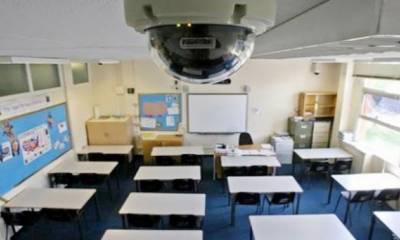 بھا رت: سرکاری سکولوں میں نگرانی کے لیے کیمرے نصب