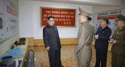 شمالی کوریا کا وفد اپنی ٹیم کو بھیجنے کا پلان مرتب کرنے کیلئے جنوبی کوریا پہنچ گیا