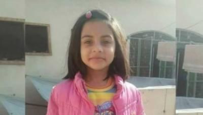 قصورکی سات سالہ زینب کو زیادتی کے بعد قتل کے ہولناک واقعے نے پورے ملک میں غم و غصے کی لہر دوڑا دی