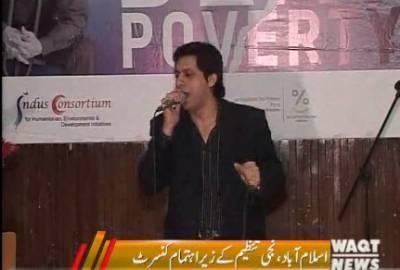 اسلام آباد میں نجی تنظیم کی جانب سے کنسرٹ ہوا