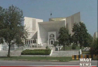 Supreme Court hearing The Electoral Reform Bills case.
