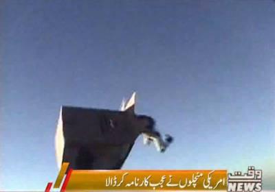 گتے کے ڈبے میں جوان کو بند کر کے جہاز سے گرا دیا، جس کی ویڈیو انٹرنیٹ پر مقبول ہوگئی