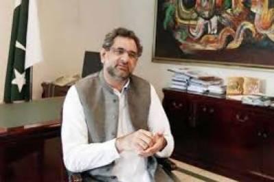 انتخابات کی گارنٹی دینا کسی اور ادارے کا کام نہیں;شاہد خاقان عباسی