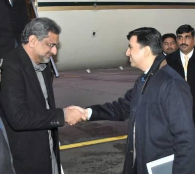 وزیراعظم شاہد خاقان عباسی دو روزہ دورے پرسوئٹزرلینڈ پہنچ گئے, عالمی اقتصادی فورم کے اجلاس میں پاکستان کی نمائندگی کریں گے