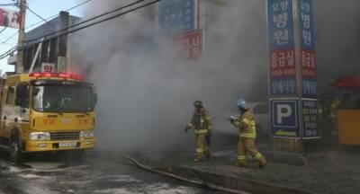 جنوبی کوریا کے شہرمریانگ کے ایک ہسپتال میں آگ لگنے سے33 افراد ہلاک جبک70ے زائد افراد زخمی ہوگئے ہیں
