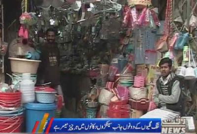 Asia Longest Tench Market at RawalPindi