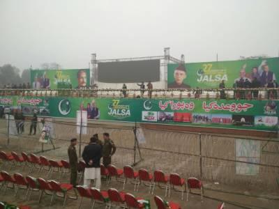 مسلم لیگ ن آج جڑاوالہ میں سیاسی قوت کا مظاہرہ کرے گی